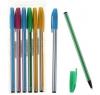 Ручки шариковые в наборе