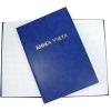 Книга учёта, Книга канцелярская