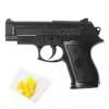 Пистолеты, пульки