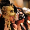 Прочее для карнавала