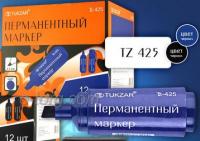 АКЦИЯ Маркер перм./синий/ TZ425 Tukzar  уп/12шт