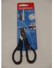 Ножницы 19 см черные  ЕК21881 Erich Krause 1*12