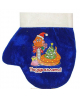 Варежка-мешочек текстиль Поздравляем 24см.27,5см 5