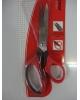 Ножницы 20 см Comfort DNn 20005 Hatber