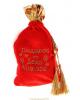 Мешок для подарков атласный 'Подарок от деда мороз