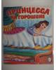 Сказки народов мира 'Принцесса на горошине' арт. 3801 (Фламинго 2009) с.16