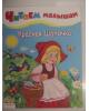 ЧитаемМалышам Красная шапочка (Стрекоза 2011) с.8
