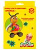 Набор для творчества Квилинг Пчелка  НККМ-К Каляка Маляка