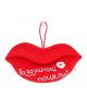 Мягкая игрушка-подвеска губы 'Воздушный поцелуй' 864937