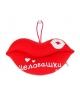 Мягкая игрушка-присоска губы 'Целовашки' 864936