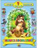 7 Лучших Сказок Малышам Мишка косолапый (Проф-Пресс 2014) с.80