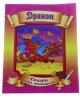 Сказки для малышей Дракон 167467