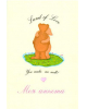 Моя анкета. Мои секреты (мишки желт.) (АСТ 2011) с.128