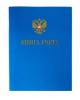 Книга Учета 60л клетка Герб мел.карт. блок офсет KU60G-1783
