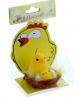 Сувенир цыпа Цыпа в корзинке с малышом 631469