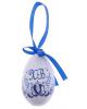 Яйцо пасхальное ХВ под гжель 1189222