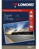 Ф/бумага LOMOND А4 суперглянцевая 270 г/м 20л. 1106100