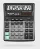 Калькулятор SKAINER ELECTRONIC SK-714II