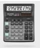 Калькулятор SKAINER ELECTRONIC SK-716II