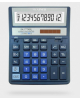 Калькулятор SKAINER ELECTRONIC SK-777XBL