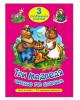 Три Любимых Сказки Три медведя. Читаю по слогам (Проф-Пресс 2014) с.32