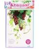 Набор для квиллинга 'Виноградная лоза' 1394377