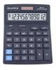Калькулятор SKAINER ELECTRONIC SK-111