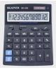 Калькулятор SKAINER ELECTRONIC SK-222