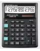 Калькулятор SKAINER ELECTRONIC SK-526II