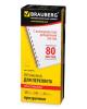 Пружины для переплета BRAUBERG комплект 100шт. 12мм прозрачные (56-80л.) 530916
