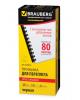 Пружины для переплета BRAUBERG комплект 100шт. 12мм черные  (56-80л.) 530912