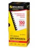 Пружины для переплета BRAUBERG комплект 100шт. 14мм черные  (81-100л.) 530917