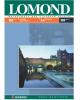 Бумага А4 Lomond 100 л 160 г/мкв матов одност 0102005