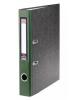 Папка регистратор 70 мм с арочным механизмом А4 Мраморная Темно-Зеленая  Хатбер 5ПР_00312