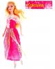 Куколка 'Вероника' в вечернем платье Микс 559498