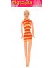 Кукла 'Полина' в коктейльном платье Микс 1356504