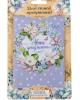 Обложка для автодокументов 'Автодокументы цветы'  1600531