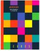 Дневник 1-4 кл. 48л. (твердый) 'Квадратики' глянцевая ламинация Дн5_7БЦ48_лам3101 БиДжи