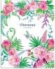 Дневник 1-4 кл. 48л. (твердый) 'Цветы' матовая ламинация Дм48т_13371 Спейс