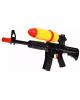 Пистолет водный 'БрызгАЙ'  2613 60см. 1200мл.