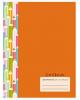 Дневник 1-4 кл. 'Цветные карандаши '(оранжевый ) 48 л.Дм174802