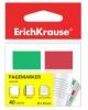 Пластиковые флажки с клеевым краем ЕК 31198 2*44*25мм