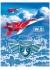 Дневник школьный 1-11кл. 40л. 'МиГ-29' Дн5И_7БЦ40_лам  2903