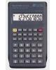 Калькулятор SKAINER ELECTRONIC SH-102N