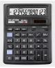 Калькулятор SKAINER ELECTRONIC SK-484II