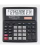 Калькулятор SKAINER ELECTRONIC SK-504II