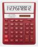 Калькулятор SKAINER ELECTRONIC SK-777XRD