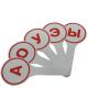 Касса-веер гласные буквы ВГБ-01