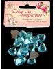 Декор для творчества пластик 'Стразы сердце Голубой' набор 20шт 2268716