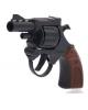 Пистолет 'Миниган' стреляет 8-ми зарядными пистонами 2624309